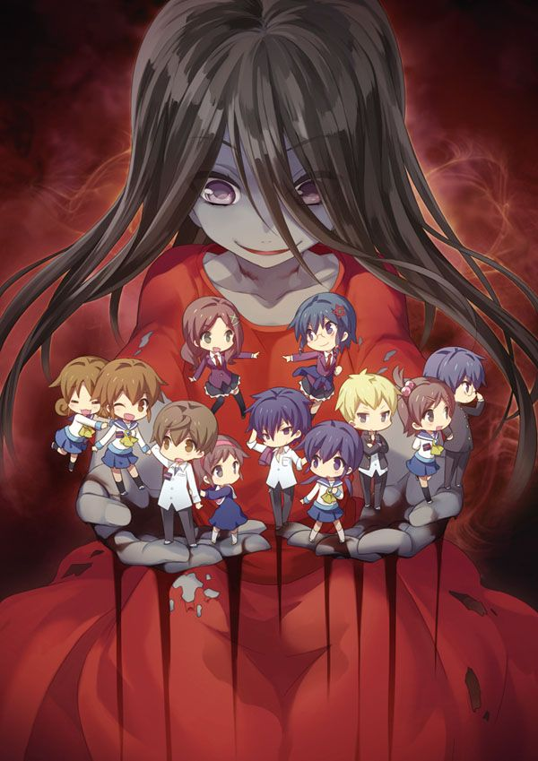 Capa Corpse Party