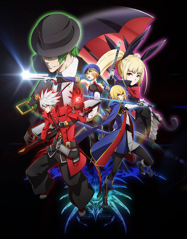 Capa BlazBlue