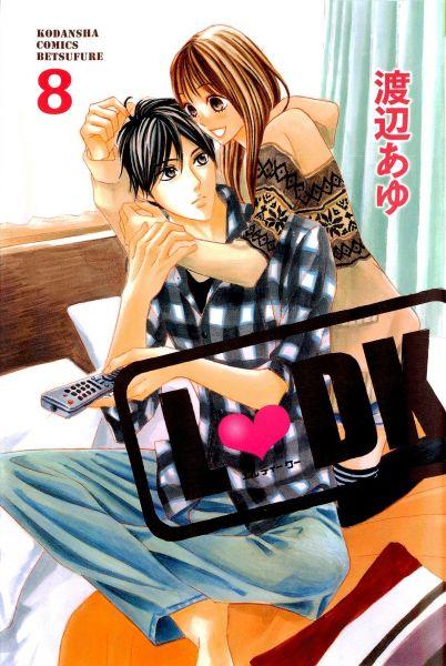 L♥DK vol 08