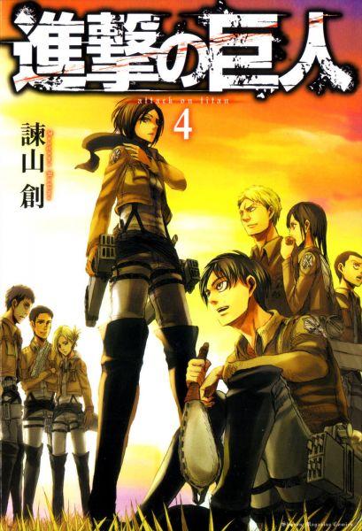 SNK vol 04