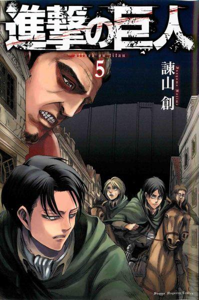 SNK vol 05