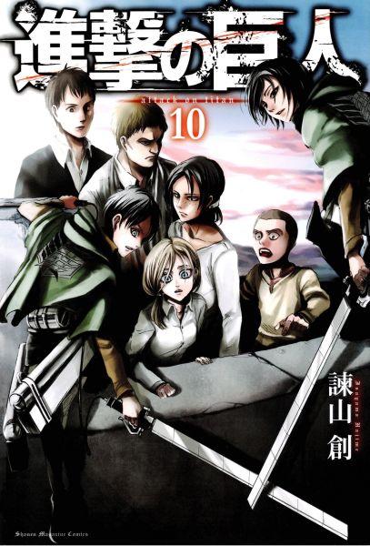 SNK vol 10