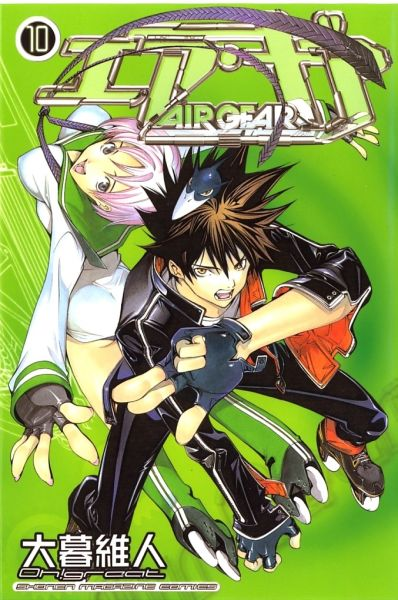 Air Gear vol 10