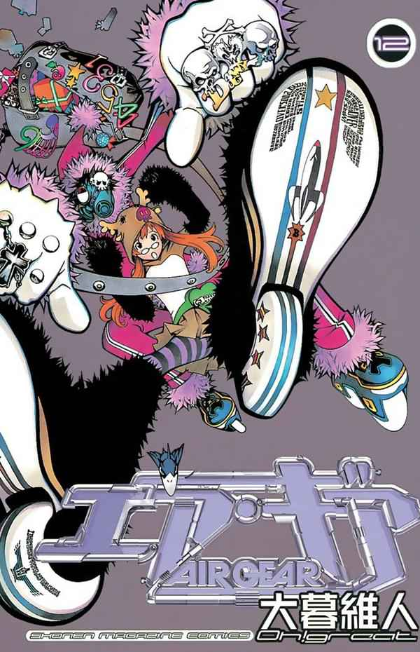 Air Gear vol 12