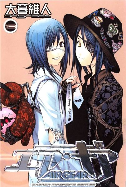 Air Gear vol 13
