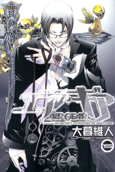 IAir Gear vol 15