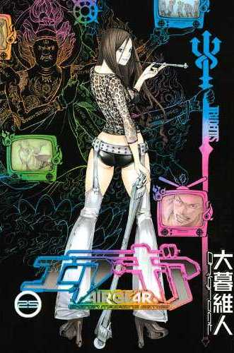 Air Gear vol 25