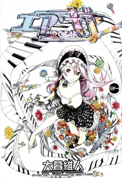 Air Gear vol 34