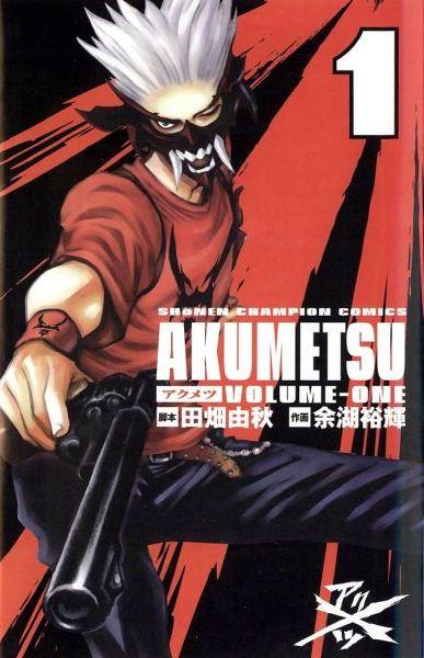 Akumetsu vol 01