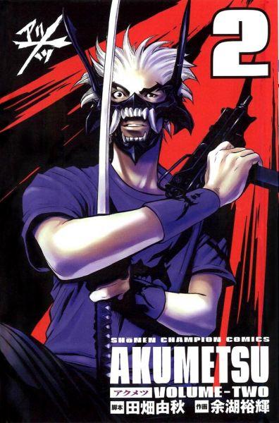 Akumetsu vol 02