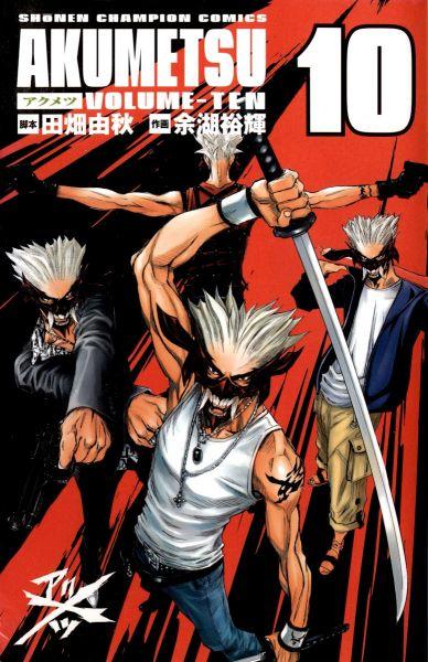Akumetsu vol 10