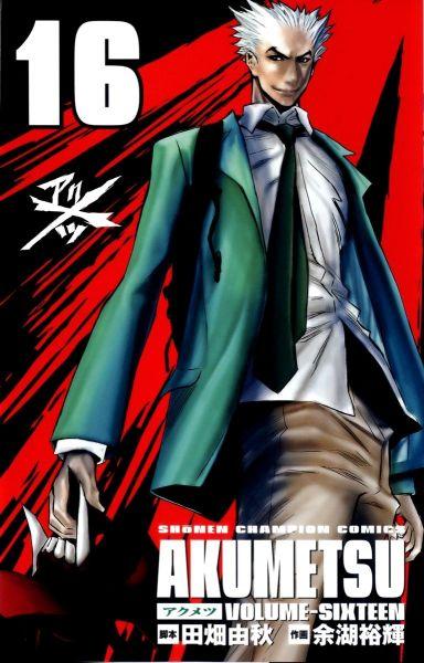 Akumetsu vol 16
