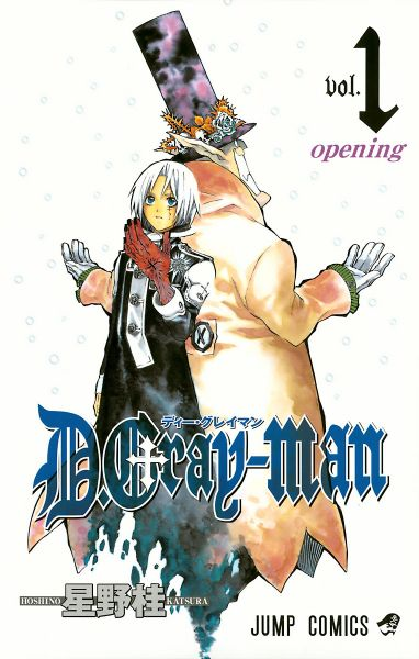 D.Gray-Man vol 01