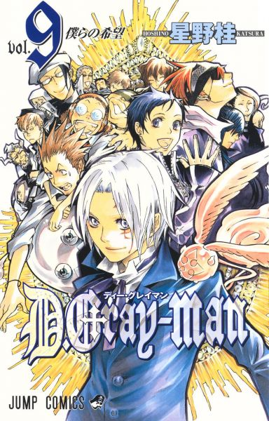 D.Gray-Man vol 09