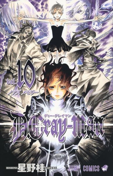 D.Gray-Man vol 10