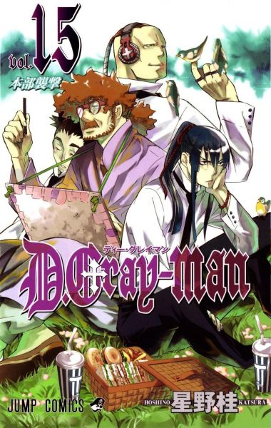 D.Gray-Man vol 15