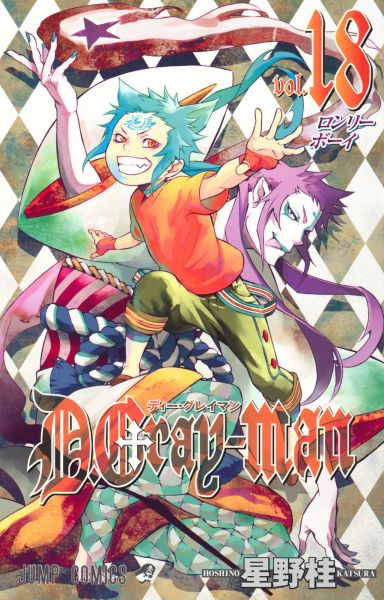 D.Gray-Man vol 18