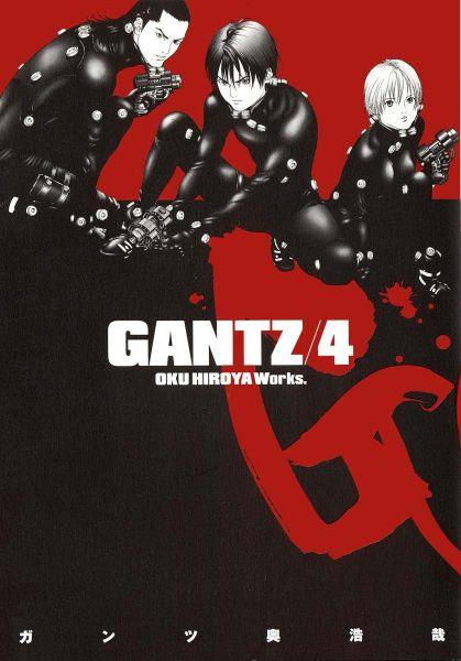 Gantz vol 04