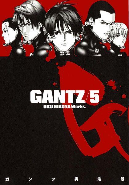 Gantz vol 05