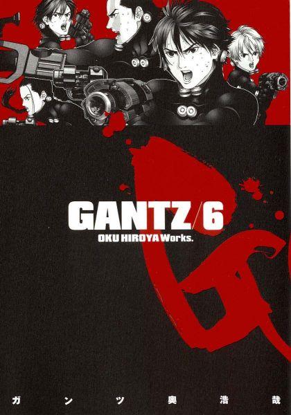 Gantz vol 06