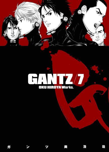 Gantz vol 07