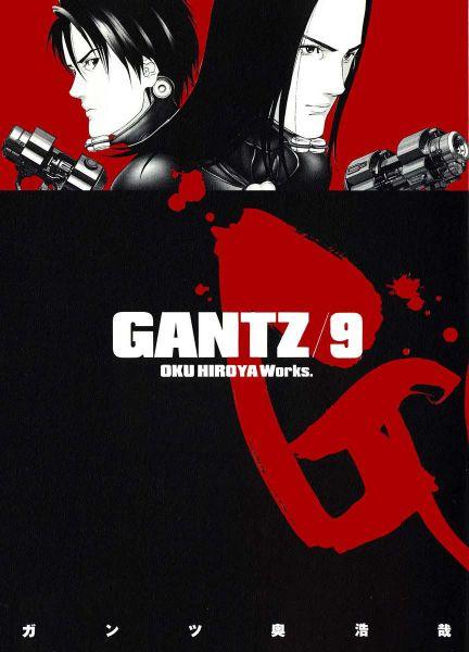 Gantz vol 09