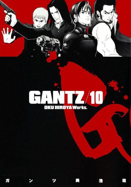 Gantz vol 10