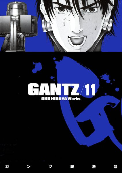 Gantz vol 11