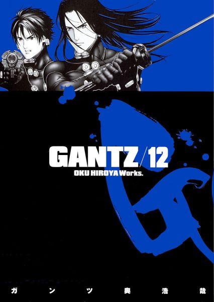 Gantz vol 12