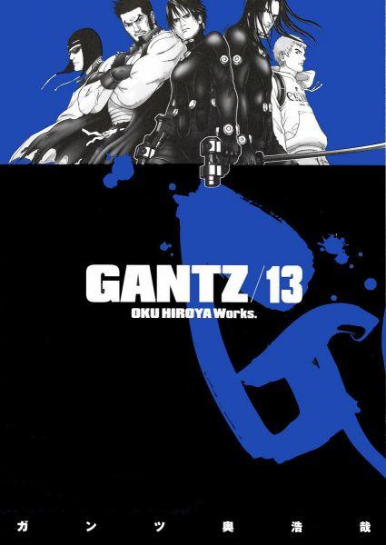 Gantz vol 13