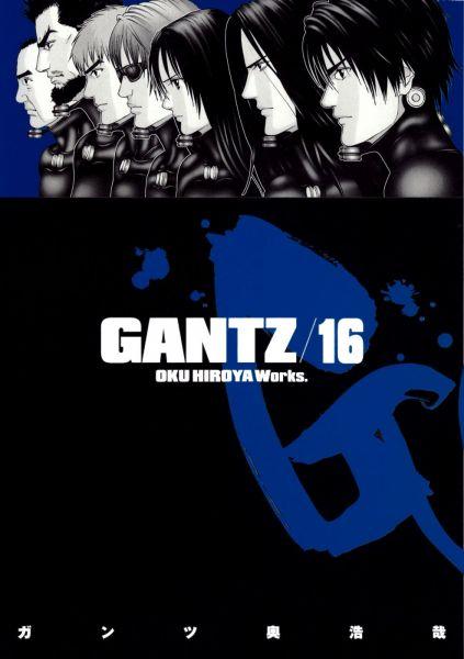 Gantz vol 16