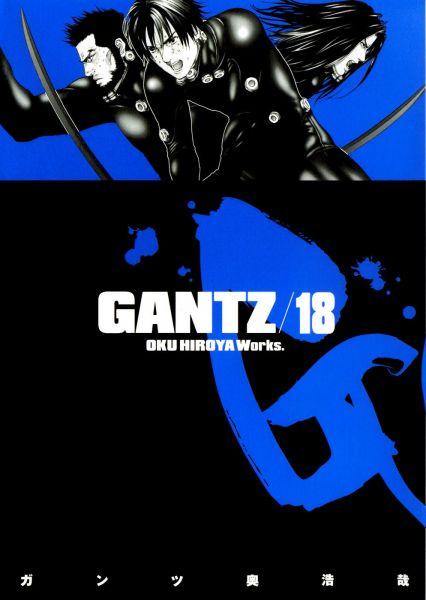 Gantz vol 18