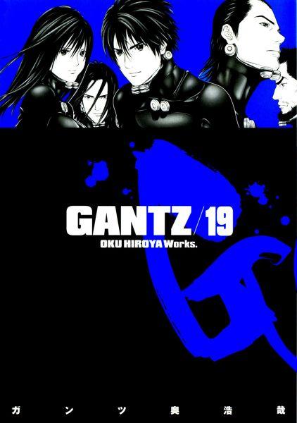 Gantz vol 19