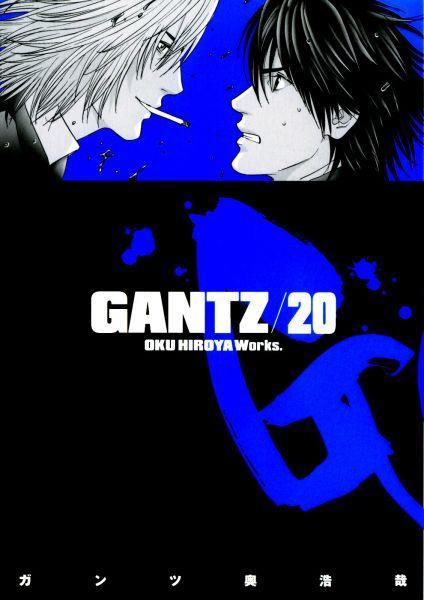 Gantz vol 20