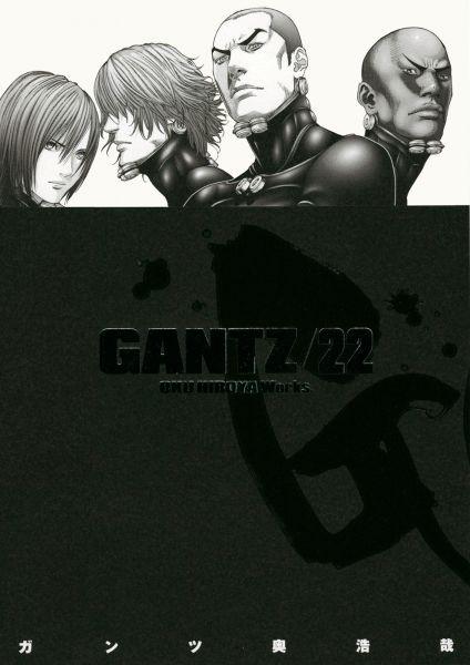 Gantz vol 22