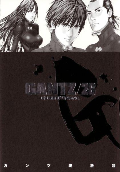 Gantz vol 26