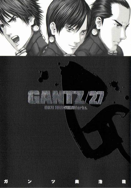 Gantz vol 27