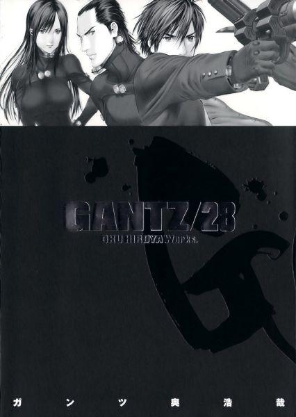 Gantz vol 28