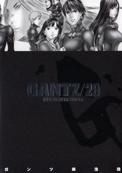 Gantz vol 29