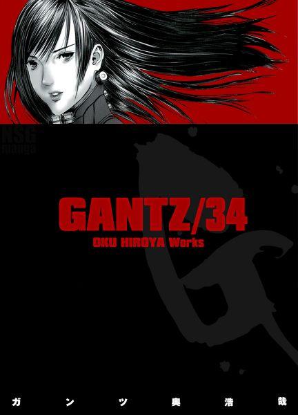 Gantz vol 34