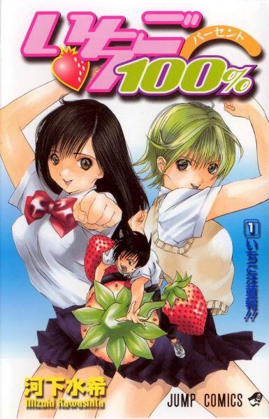 Ichigo 100% vol 01