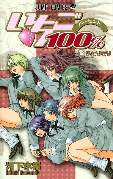 Ichigo 100% vol 18
