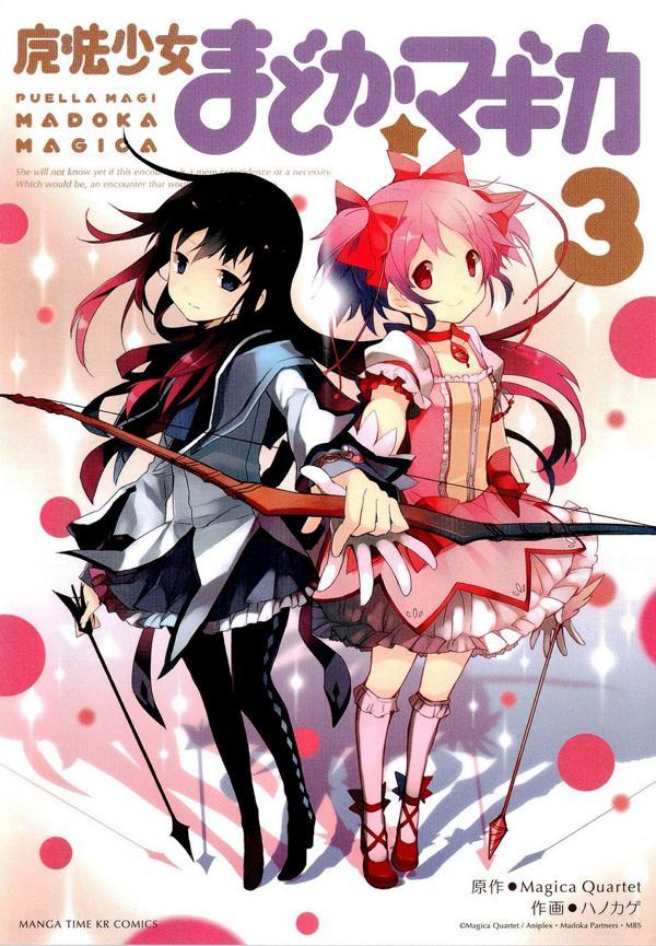 Madoka Magica vol 03
