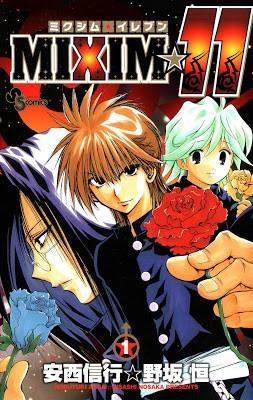 MiXiM vol 01