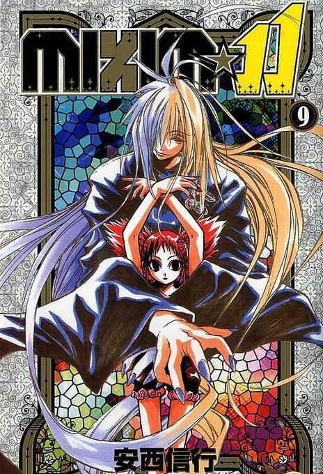 MiXiM vol 09