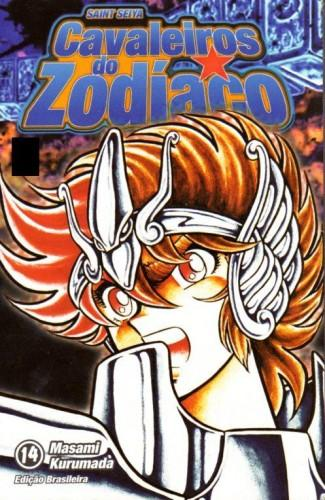 Saint Seiya vol 14