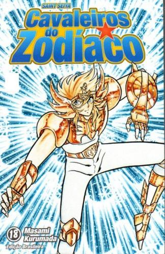 Saint Seiya vol 18