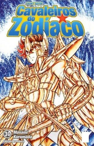 Saint Seiya vol 30