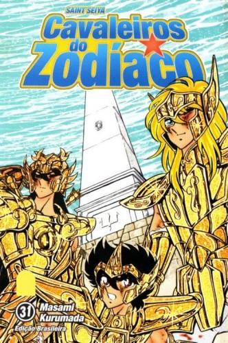 Saint Seiya vol 31