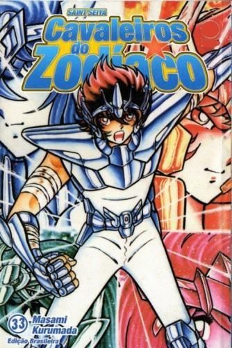 Saint Seiya vol 33